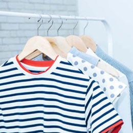 Boutique de vêtements  - ON RANGE TOUT